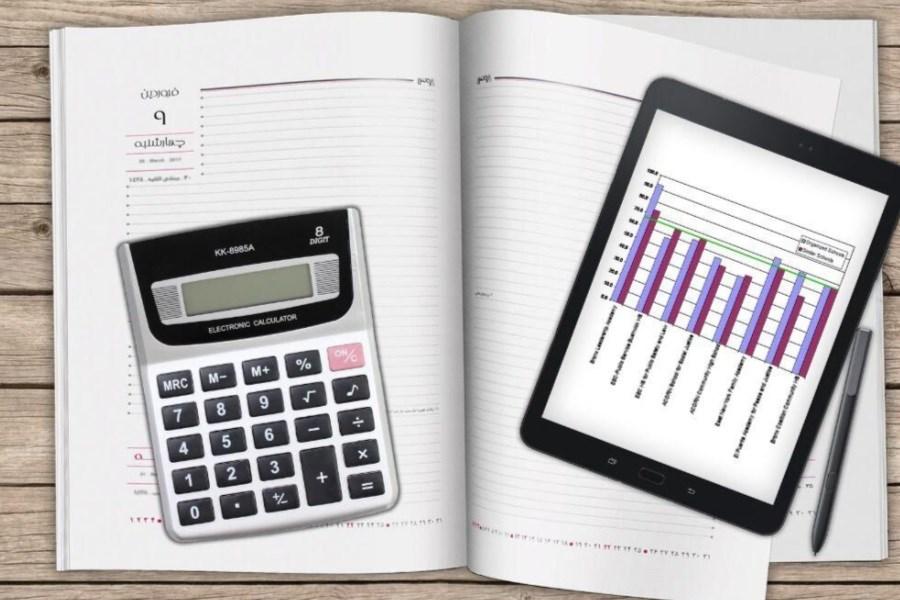 امکان استعلام بدهی مالیاتی از درگاه ملی خدمات الکترونیک