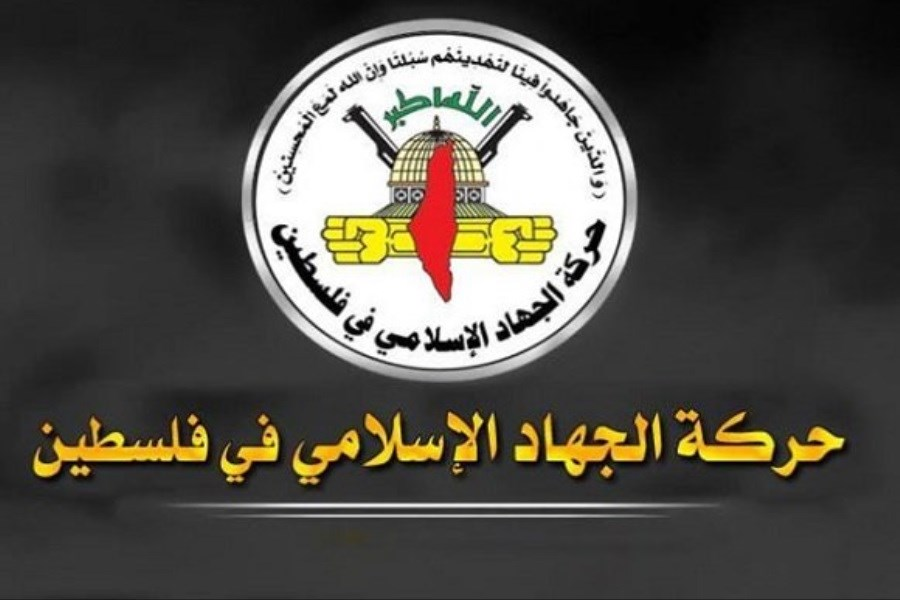 پیام تبریک دبیرکل جنبش جهاد اسلامی فلسطین به رهبر انقلاب