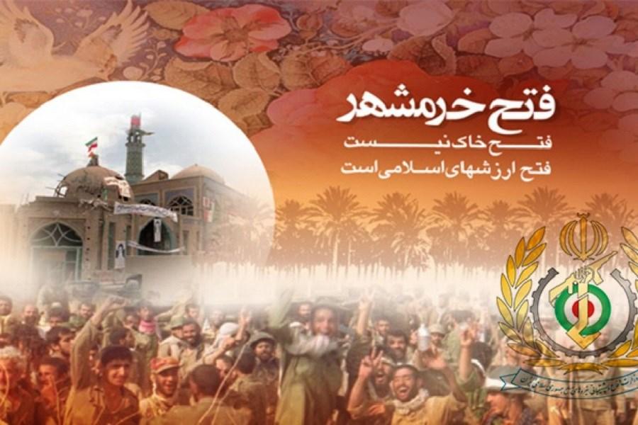 بیانیه وزارت دفاع به مناسبت فرا رسیدن سوم خرداد