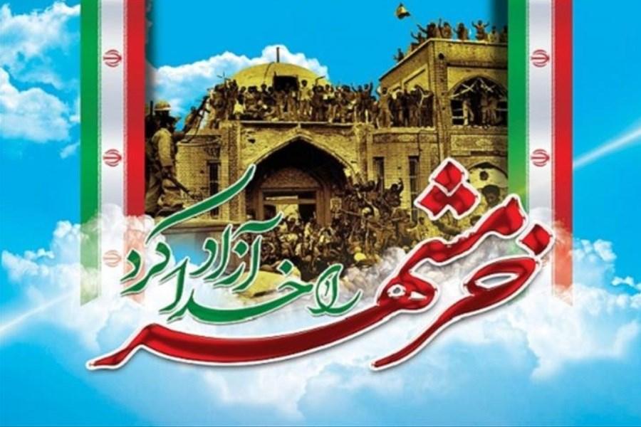 پیام تبریک سازمان تامیناجتماعی به مناسبت حماسه آزادسازی خرمشهر