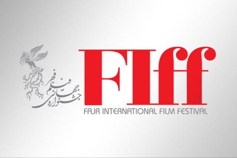 همه آن چه که باید درباره جشنواره جهانی فیلم فجر بدانید