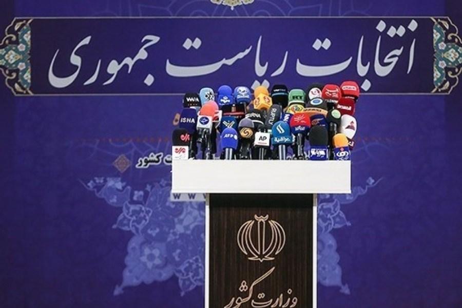 دستورالعمل بهداشتی انتخابات ۲۸ خرداد ۱۴۰۰ منتشر شد