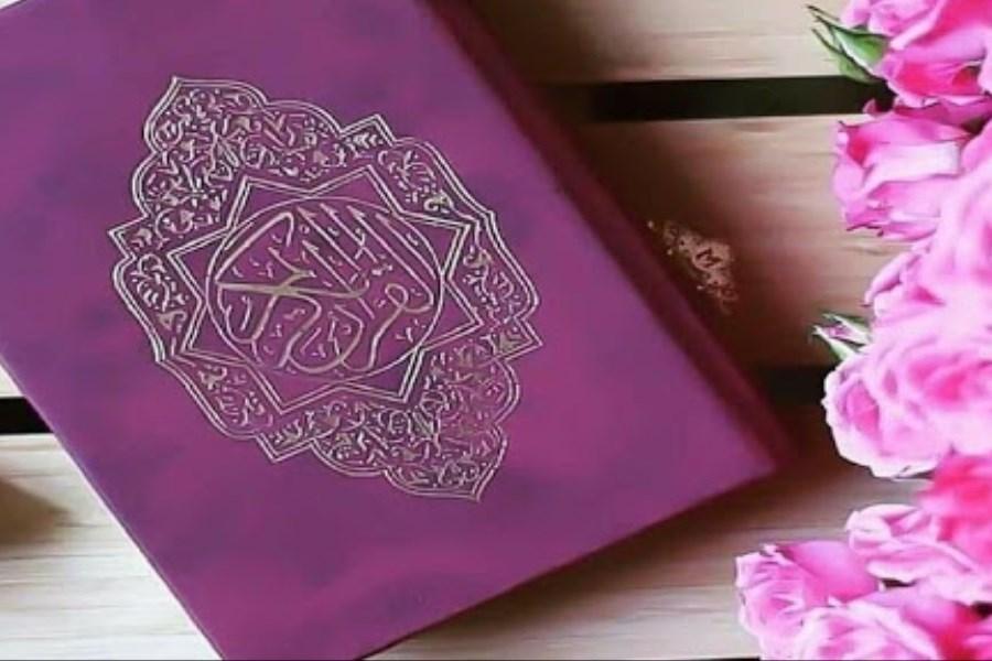 ادامه ثبتنام رقابتهای قرآنی تا ۱۳ خرداد