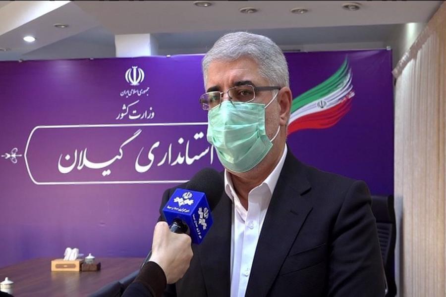 مشارکت 60 هزار نفر عوامل اجرایی در برگزاری انتخابات 1400 در گیلان