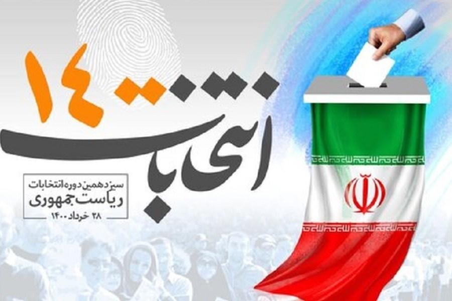 دستاورد عدم مشارکت و تحریم انتخابات