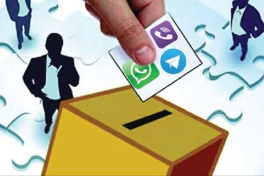 کلاهبرداری با ترفند اینترنت ویژه انتخابات