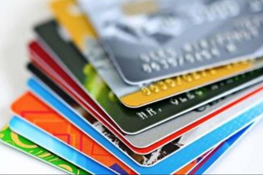 تمدید تاریخ انقضای کارت برخی مشتریان بانک مهر