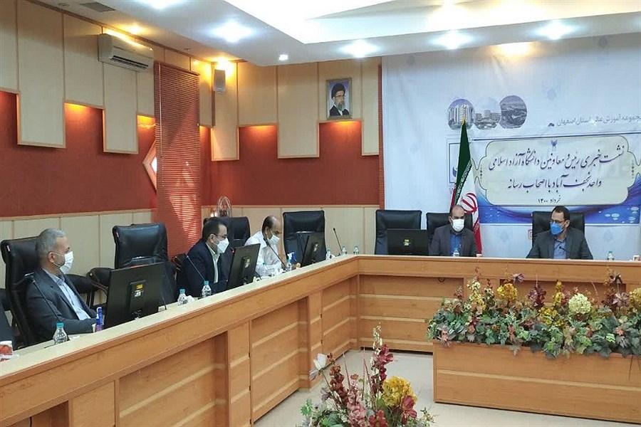 نشست خبری رئیس دانشگاه آزاد واحد نجف آباد