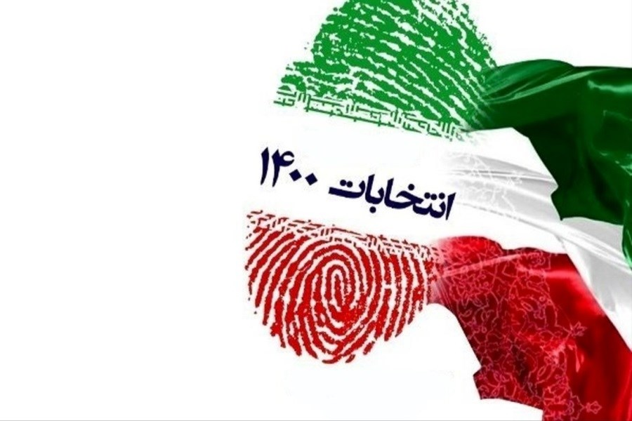 مشارکت در انتخابات نماد همبستگی و یکبارچگی ملت ایران است