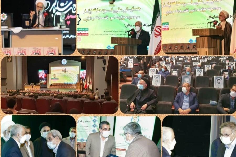 از سه جانباز و ایثارگر بانک صادرات ایران در همایش ملی اسوههای ایثار تجلیل شد