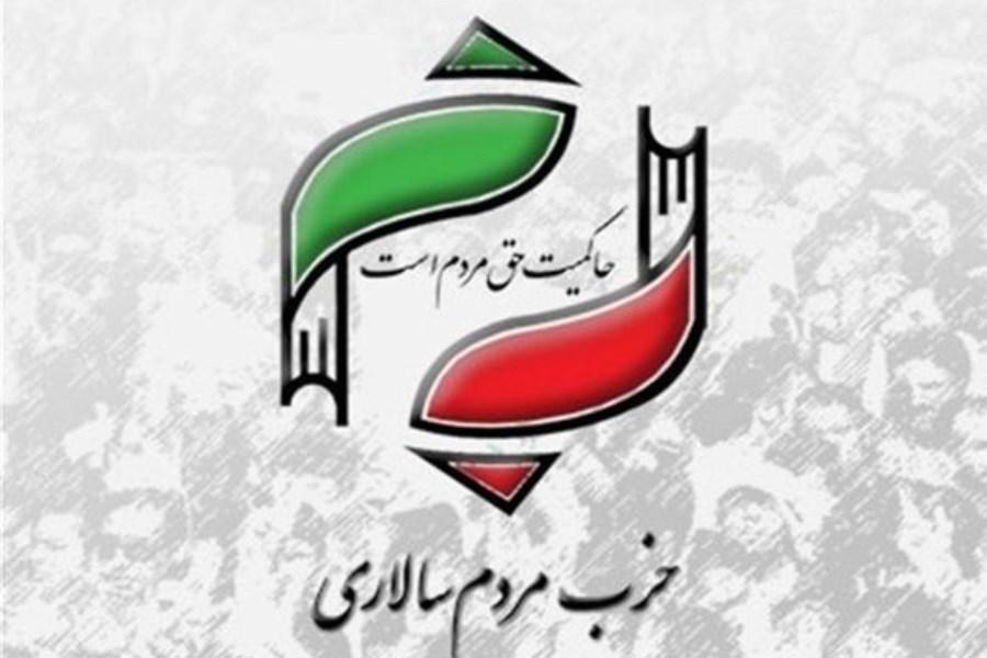 حزب مردمسالاری بهدنبال تحریم انتخابات نیست