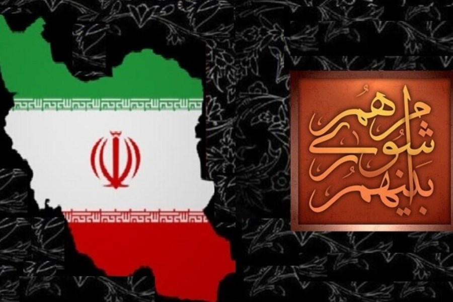 تصویر اعلام اسامی نامزدهای انتخابات شورای شهر یزد