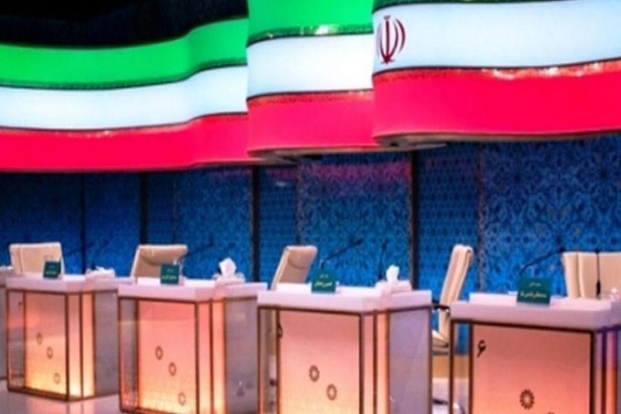 مجری مناظرههای انتخاباتی مشخص شد
