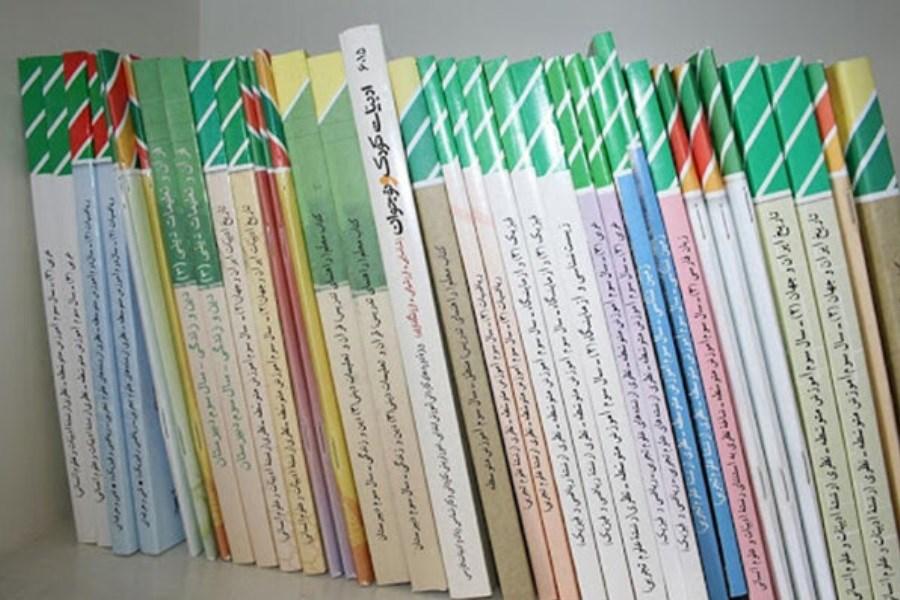 اصلاح سفارش کتابهای درسی از ۱۲ تیر