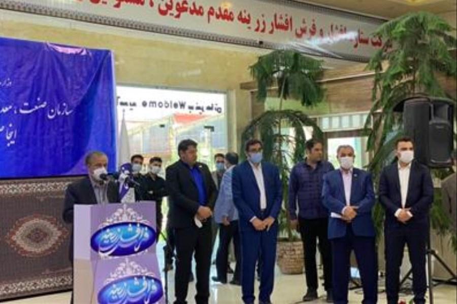 طرح توسعه شرکت فرش ستاره افشار میاندوآب در آذربایجان غربی افتتاح شد