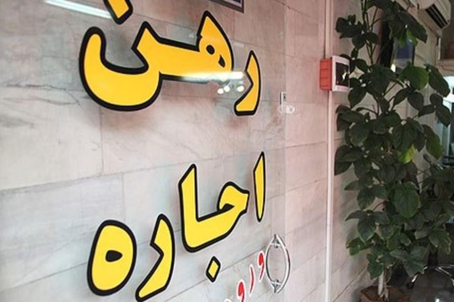 نرخ اجارهبها در محلههای مختلف تهران + قیمت
