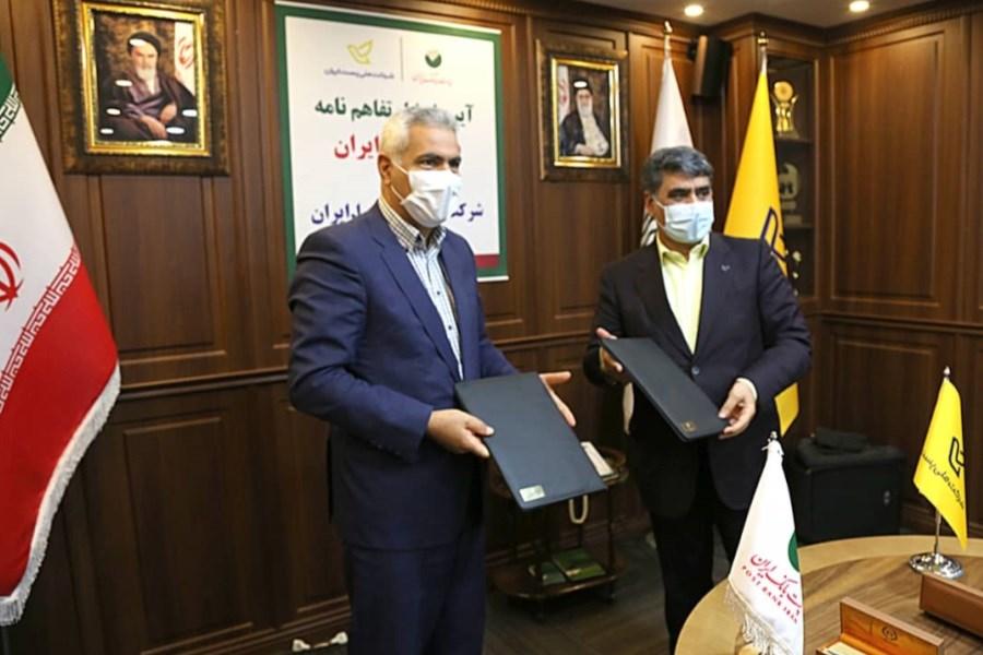پست بانک ایران و شرکت پست تفاهم نامه همکاری امضا کردند