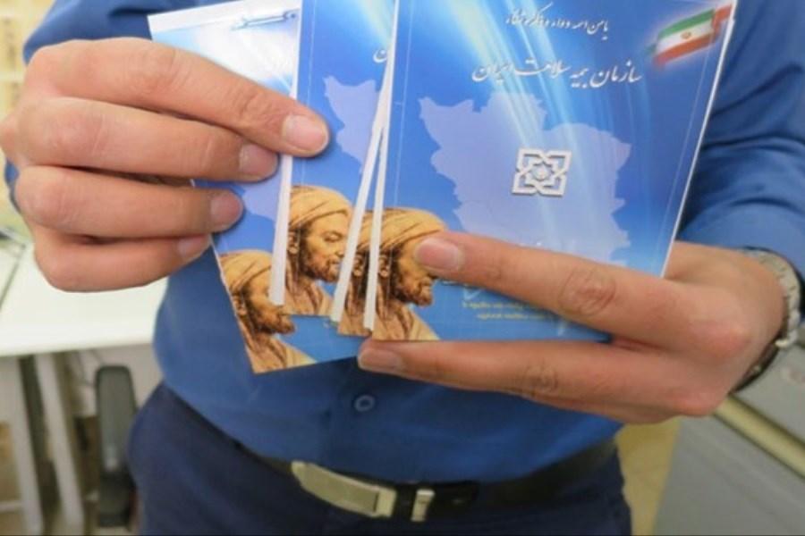 حذف نسخههای کاغذی «بیمه سلامت» در استان تهران
