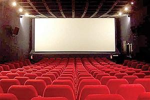 تصویر  رعایت جدی پروتکلهای بهداشتی در سینماهای البرز