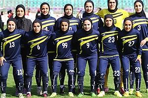 تصویر  تغییر نام تیم فوتبال شهرداری بم به خاتون بم