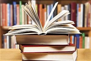 تصویر  برگزیده شدن 2 کتابخوان دشتی در پویش ملی نشاط نوروزی