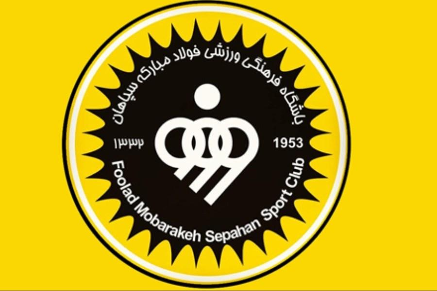 پیام تبریک باشگاه فولاد مبارکه سپاهان به مناسبت صعود تیم ملی فوتبال