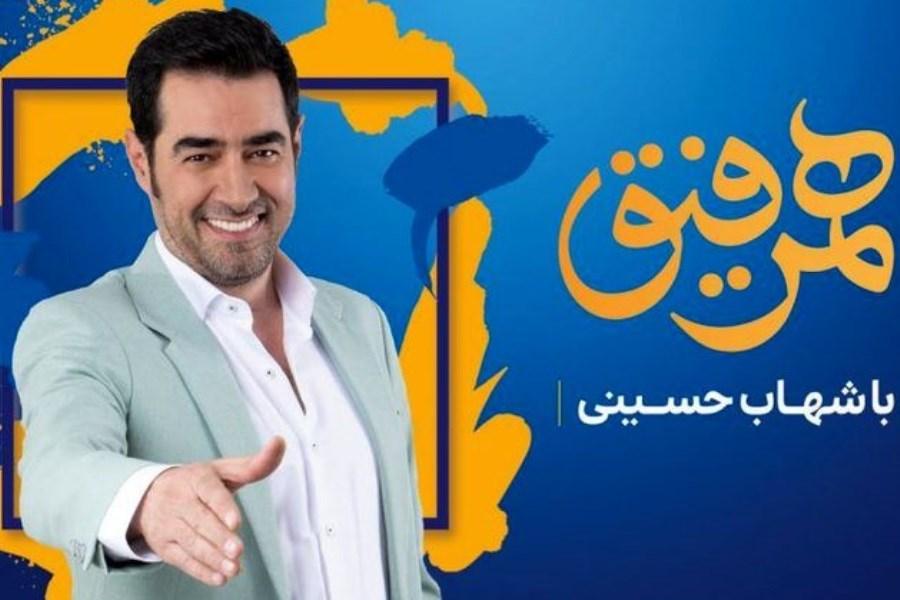 کدام بازیگر مطرح مهمان «همرفیق» شهاب حسینی است؟