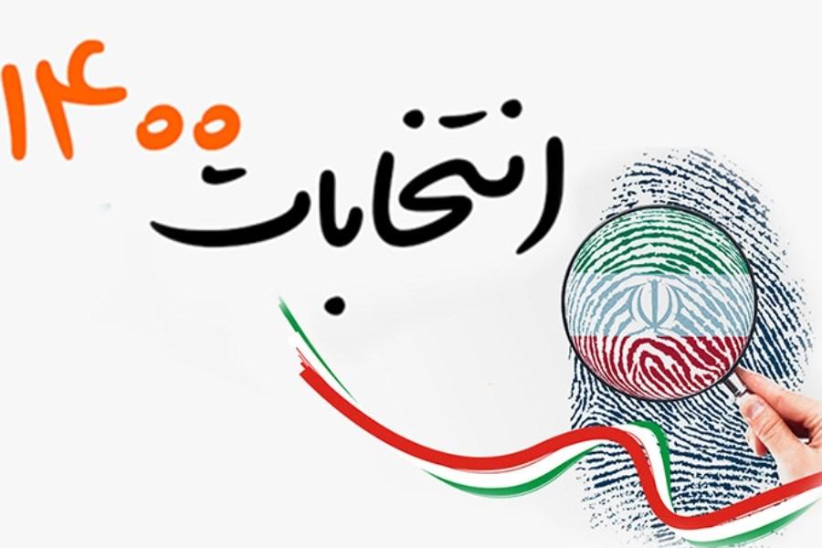 انتخابات پرشور ضامن اقتدار بینالمللی و عزت هر ایرانی است