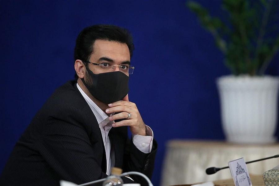 حضور وزیر ارتباطات در مجلس برای پاسخگویی به ابهامات استقرار سرورهای تلگرام در ایران