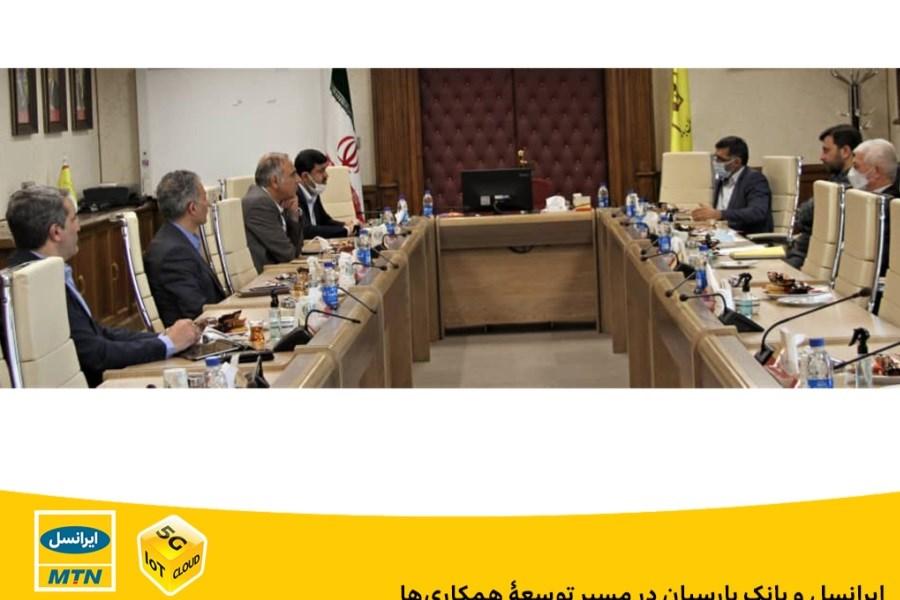 توسعۀ همکاریایرانسل و بانک پارسیان
