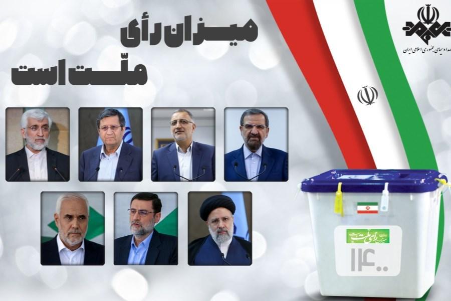 تصویر برنامههای تبلیغاتی روز هفتم نامزدها در صداوسیما