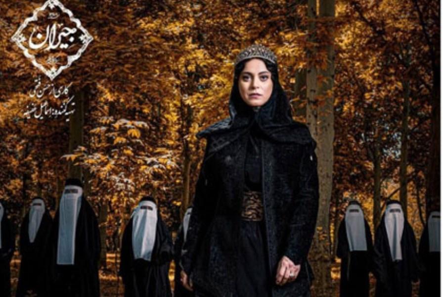 غزل شاکری، خواهر ناصرالدینشاه سریال «جیران»