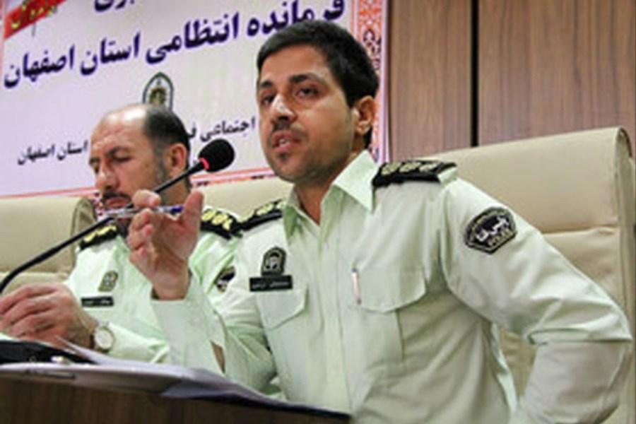 هشدار پلیس فتا در خصوص اپلیکیشن های انتخاباتی