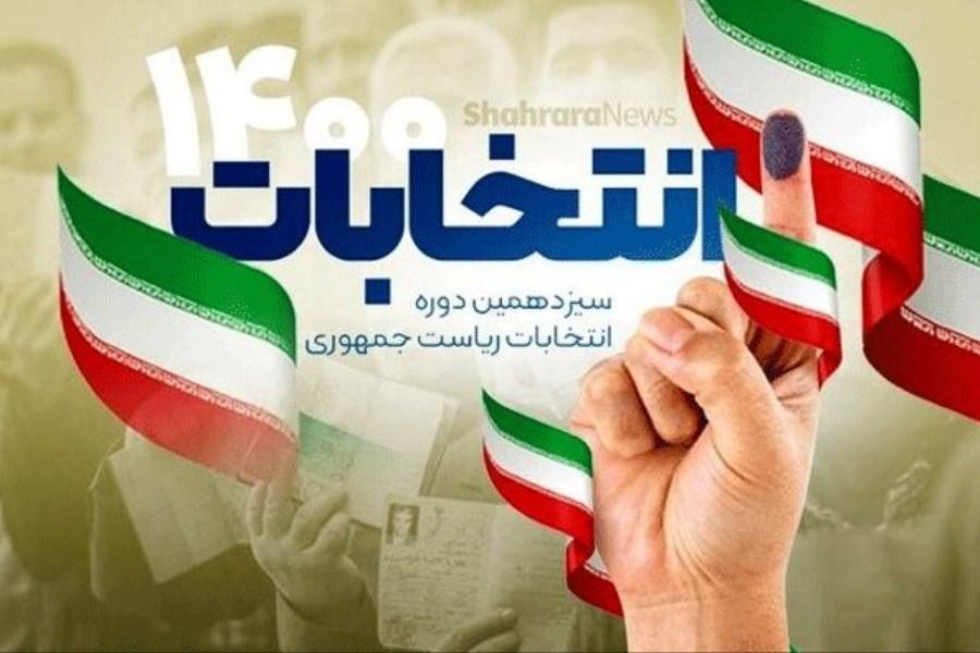 اختصاص هفت منطقه برای تبلیغات نامزدهای شورای شهر