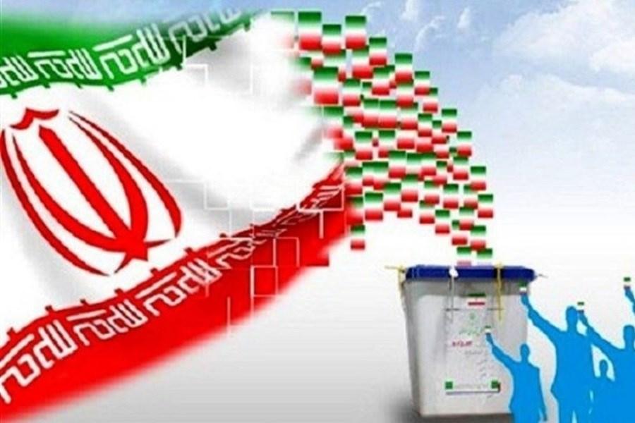 """ائتلاف بزرگ """"طهران قوی"""" اعلام موجودیت کرد"""