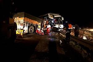 تصویر  یک کشته و ۲۹ مصدوم در حادثه تصادف اتوبوس در جاده کوثر-سرچم اردبیل