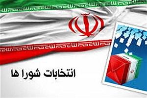 تصویر  معرفی نامزدهای متخصص برای شورای شهر کرج