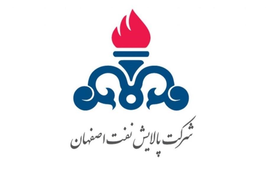 تعمیرات اساسی همزمان4 واحد عملیاتی در شرکت پالایش نفت اصفهان