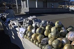 تصویر  کشف 1.5 تن مواد مخدر در سیستان و بلوچستان
