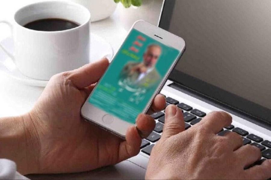 ترفند تازه کلاهبرداران سایبری؛ دعوت به گروههای انتخاباتی