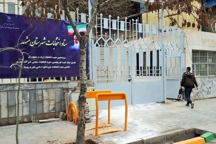 تایید صلاحیت ۱۸ داوطلب دیگر برای عضویت در شوراهای شهرستان مشهد