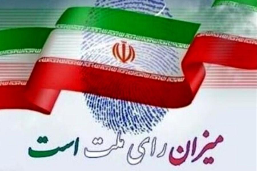انتشار لیست اسامی نامزدهای انتخابات شوراهای اسلامی رشت