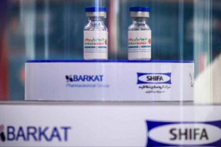 تصویر آخرین وضیعت آمادهسازی واکسن کووایران برای توزیع عمومی