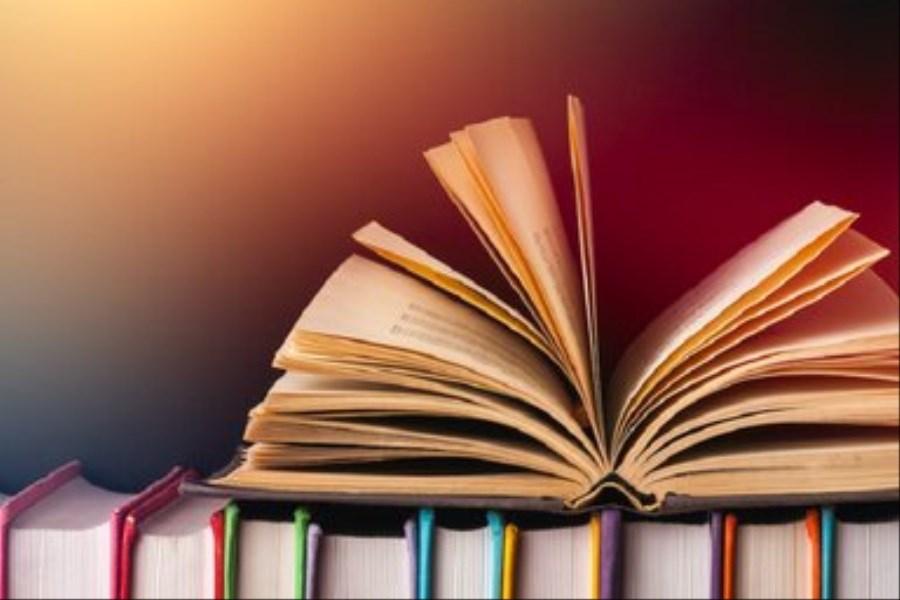 تاثیر طرح فصلی فروش کتاب بر اقتصاد نشر در مازندران