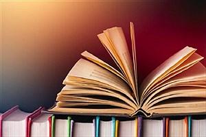 تصویر  تاثیر طرح فصلی فروش کتاب بر اقتصاد نشر در مازندران