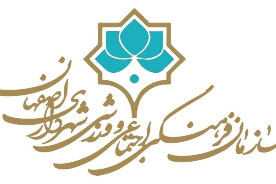 ارائه خدمات مشاوره ای با طرح «روی خط زندگی» در اصفهان