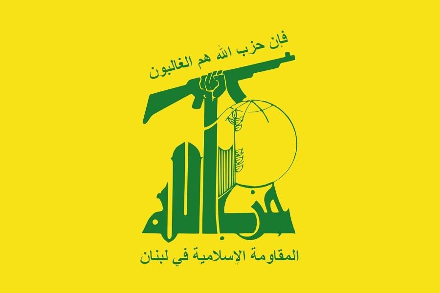 تصویر بیانیه حزبالله لبنان درپی درگذشت حجتالاسلام محتشمیپور