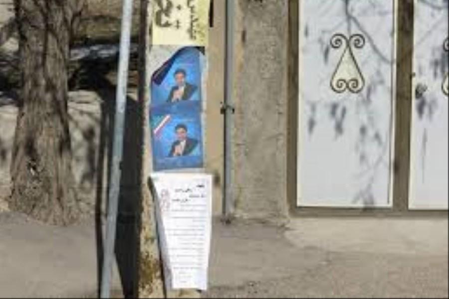 مکانهایی برای تبلیغات محیطی کاندیداها مشخص شده است/ هرگونه دیوارنویسی خلاف قانون است