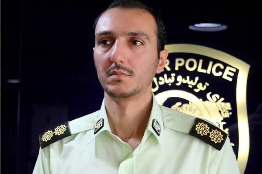 تصویر هشدار پلیس فتا درباره انتشار محتوای تخریبی علیه نامزدهای انتخابات