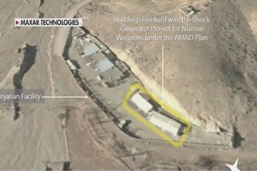 ادعای مضحکانه فاکس نیوز درباره فعالیتهای غیرعادی هسته ای در ایران